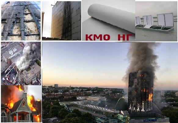 ткани противопожарные строительные